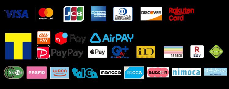 クレジットカード・アプリ決算対応